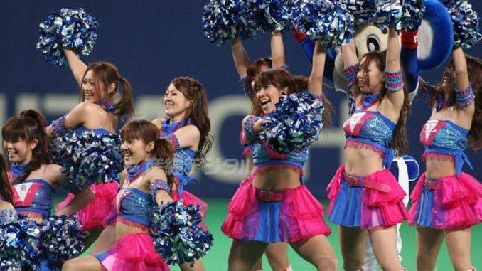 Cheer Dragons