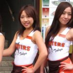 Japanese Hooters Girls