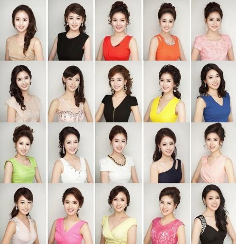 2013 Miss Korea Contestants